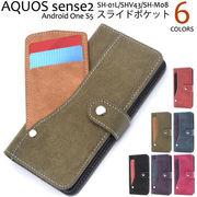 手帳型ケース AQUOS sense2 SH-01L SHV43 SH-M08 Android One S5 アクオスセンス2 ケース スマホケース