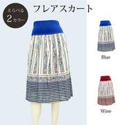 レディース スカート ヨーロピアン調プリントが可愛いらしいフレアースカート