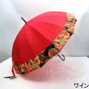 【雨傘】【長傘】和柄16本骨歌舞伎切継ぎ柄ジャンプ傘