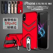 【一部即納】マットなメタリック二重構造iPhoneX-XSMAXケースカバーかっこいいスタンド耐衝撃 カラビナ