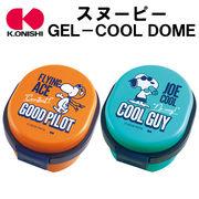 ■大西賢製販■■2019SS 新作■ スヌーピー GEL-COOL DOME Sサイズ
