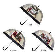 レディースビニール傘 【フェイマスロンドン】