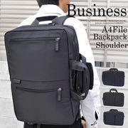【ネット販売不可】バッグ ビジネスバッグ リュック ボストン 2WAY メンズ LAP-4M938DK