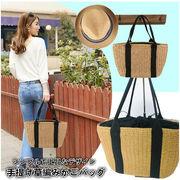レディース 草編みカゴバッグ 手提げ 巾着 海辺遊び 花火 ハンドルバック 大容量 リゾート 旅行用 かわいい