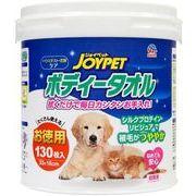 JOYPET ボディータオルペット用 お徳用 130枚 【おまとめ24個】
