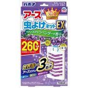 アース虫よけネットEX ラベンダーの香り 260日用 【 アース製薬 】 【 殺虫剤・虫よけ 】
