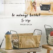ワイヤー+綿素材のバスケットシリーズ【ルメナージュ・バスケット・S】