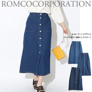 【SALE PRICE♪】【2019新作】9.5ozストレッチデニムフロントボタン台形ロングスカート