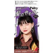パルティ 1週間だけのターンカラー <ナチュラルブラック> 【 ダリヤ 】 【 ヘアカラー・黒髪用 】