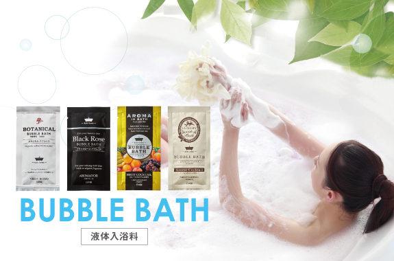 入浴剤 バブルバス 4種 /日本製 sangobath