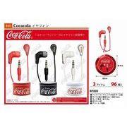 【売り切れごめん】コカ・コーラ イヤホン 3色均等アソート