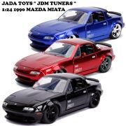 JADATOYS 1:24 JDM TUNERS 1990 MAZDA MIATA【ロードスター】ミニカー 【3色チョイス】