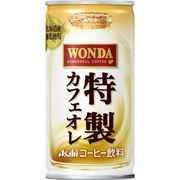 アサヒ ワンダ特製カフェオレ 缶185g×30本(3ケース)