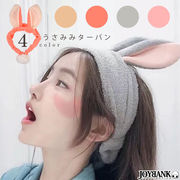 うさ耳ターバン【ヘアバンド/ヘアアクセサリー/髪飾り/うさぎ/ウサギ/兎/小物】