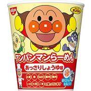 【3月末まで送料無料】アンパンマンらーめん しょうゆ味