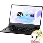 [予約]NEC 12.5型 ノートパソコン LAVIE Note Mobile NM150/MAB PC-NM150MAB [パールブラック]