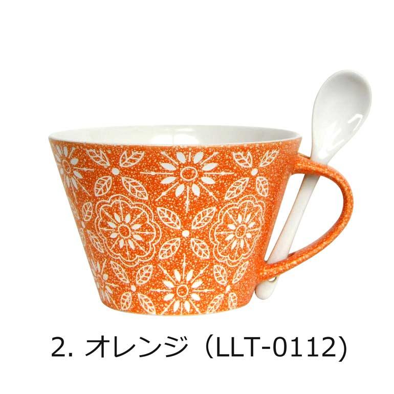 <AMANO>【マグカップ】フラワースープマグ・オレンジ(スプーン付き)