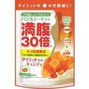 満腹30倍 ダイエットサポートキャンディ マンゴーラッシー 【 グラフィコ 】 【 菓子 】