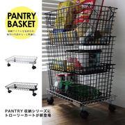 生活 雑貨 PANTRY トローリー キッチン 収納 2018AW
