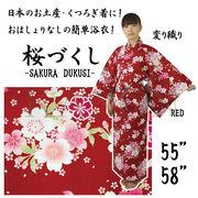 彩りゆかた「桜づくし」変り織り浴衣 赤