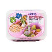 《処分価格》 ★収納ケース付き★シリコンおかずカップセット 冷凍保存可能!お弁当に!