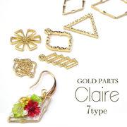 10個セット 【ゴールドメタルパーツ フレーム Claire-クレア- 7種】 アクセサリー ハンドメイド
