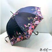 【晴雨兼用】【長傘】UVカット率99%!ハミングバード柄大寸晴雨兼用ジャンプ傘