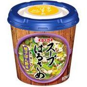 【ケース売り】スープはるさめ 柚子ぽん酢味