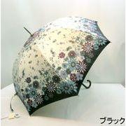 【晴雨兼用】【長傘】UVカット率99%!スカンジナビア柄大寸晴雨兼用ジャンプ傘