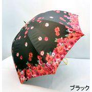 【晴雨兼用】【長傘】高度な耐水性&UVカット率99%!フラワーペタル柄晴雨兼用手開傘