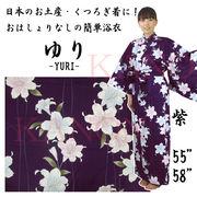 彩りゆかた「ゆり」変り織り浴衣 紫