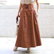 【H-6】トレンチ 前ボタン ツイル フレア スカート