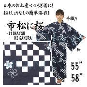 【日本製】「市松に桜」柄婦人浴衣 紺地に白柄