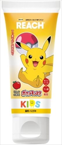 リーチ キッズ歯磨(リンゴ香味) 60G 【 銀座ステファニー 】 【 歯磨き 】