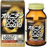 オリヒロ オルニチン1000+COO10