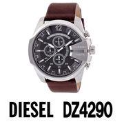 【まとめ割10%OFF】DIESEL ディーゼル 腕時計 DZ4290  メガチーフ クロノグラフ / ガンメタル ブラウン