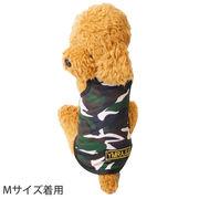 犬 服 犬服 犬の服 タンクトップ 迷彩 カモフラ ドッグウェア