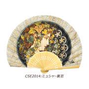 <AMANO>【名画シリーズ扇子】ミュシャ・裏窓(共柄ケース付き)