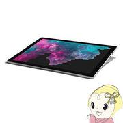 マイクロソフト Surface Pro 6 [Core i5/メモリ 8GB/ストレージ 256GB] KJT-00027 [プラチナ]