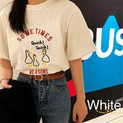 初回送料無料 2019学院風 刺繍 半袖 Tシャツ 大人気 全2色 mjpzn-1903b16468