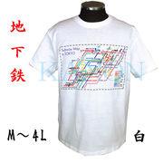 『地下鉄』路線図Tシャツ 白 M~4L