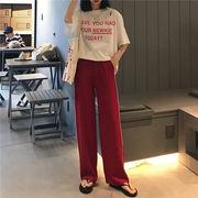 春 新しいデザイン 韓国風 ルース ハイウエスト ワイドレッグ カジュアルパンツ 女 ブ