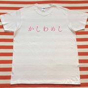 かしわめしTシャツ 白Tシャツ×ピンク文字 S~XXL