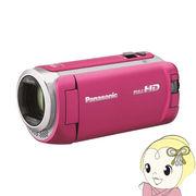 HC-W590M-P パナソニック デジタルハイビジョンビデオカメラ(ピンク)