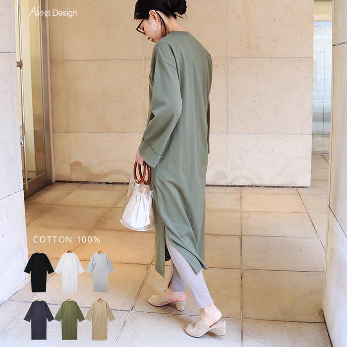 【G-4】ワイド袖 クルーネック コットン ロング Tシャツ ワンピース