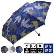 【2019新作】晴雨兼用傘 北欧バード(鳥)柄 折畳み傘 UVカット♪