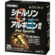 オリヒロ シトルリン+アルギニン顆粒