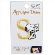 【ウォールデコステッカー大】スヌーピー 刺繍 ステッカー/S