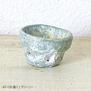 植木鉢C/グリーン/S