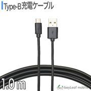 micro USBケーブル マイクロUSB Android用 1m 充電ケーブル スマホケーブル